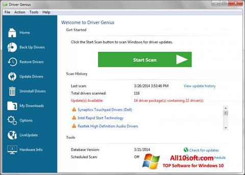 Снимка на екрана Driver Genius Professional за Windows 10