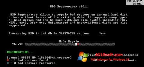 Снимка на екрана HDD Regenerator за Windows 10