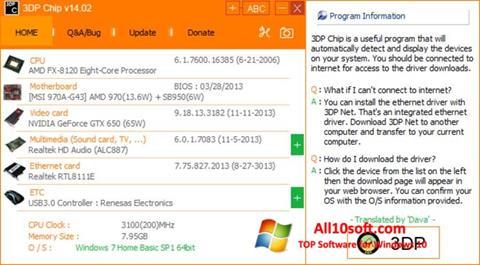 Снимка на екрана 3DP Net за Windows 10
