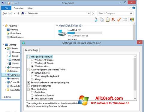 Снимка на екрана Classic Shell за Windows 10
