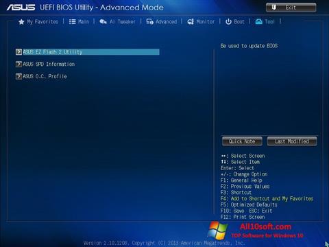 Снимка на екрана ASUS Update за Windows 10