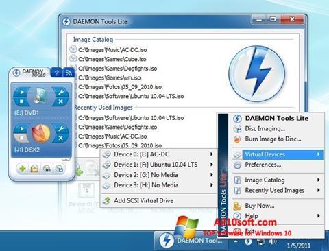 Снимка на екрана DAEMON Tools Lite за Windows 10