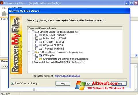 Снимка на екрана Recover My Files за Windows 10