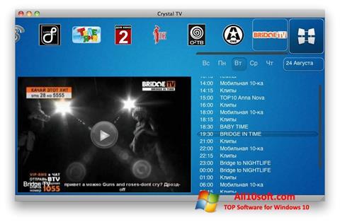 Снимка на екрана Crystal TV за Windows 10