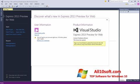 Снимка на екрана Microsoft Visual Studio за Windows 10