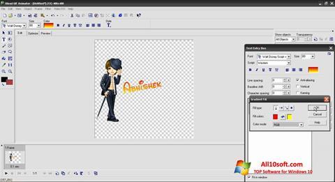Снимка на екрана Ulead GIF Animator за Windows 10