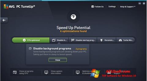 Снимка на екрана AVG PC Tuneup за Windows 10