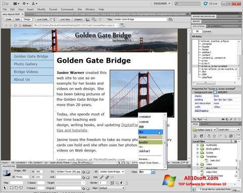 Снимка на екрана Adobe Dreamweaver за Windows 10