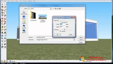 Снимка на екрана SketchUp за Windows 10