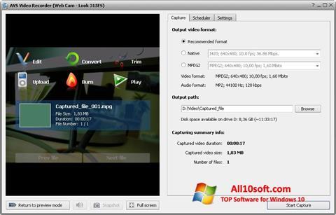 Снимка на екрана AVS Video Recorder за Windows 10