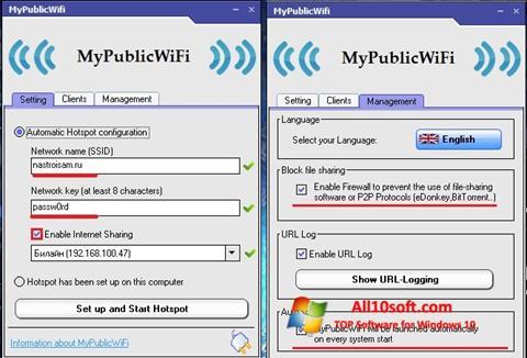 Снимка на екрана MyPublicWiFi за Windows 10