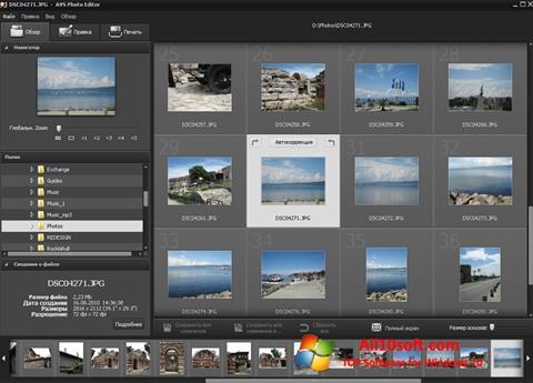 Снимка на екрана Photo! Editor за Windows 10