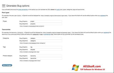 Снимка на екрана QTranslate за Windows 10
