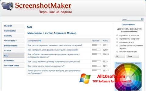 Снимка на екрана ScreenshotMaker за Windows 10