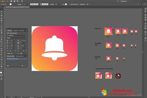 Снимка на екрана Adobe Illustrator CC за Windows 10
