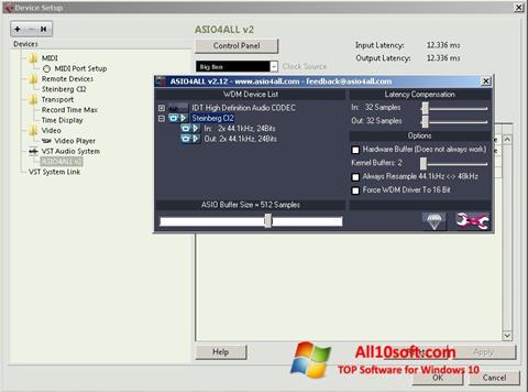 Снимка на екрана ASIO4ALL за Windows 10