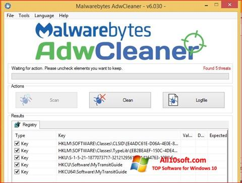 Снимка на екрана AdwCleaner за Windows 10