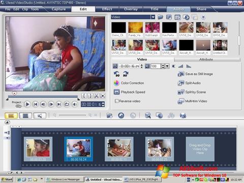 Снимка на екрана Ulead VideoStudio за Windows 10