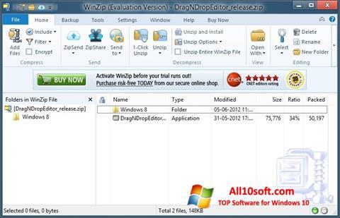Снимка на екрана WinZip за Windows 10