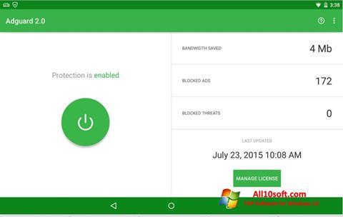 Снимка на екрана Adguard за Windows 10