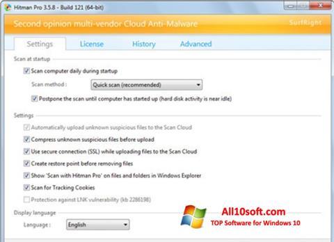 Снимка на екрана HitmanPro за Windows 10
