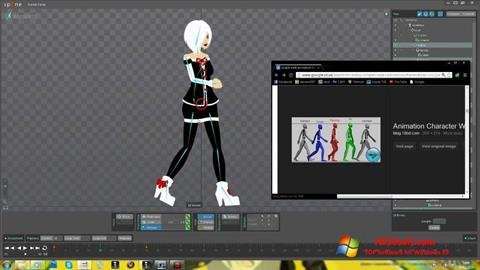 Снимка на екрана Spine за Windows 10