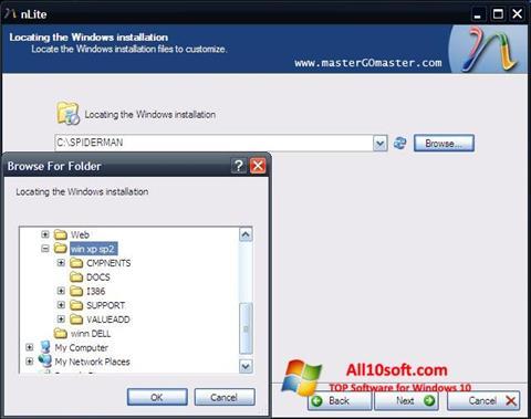 Снимка на екрана nLite за Windows 10