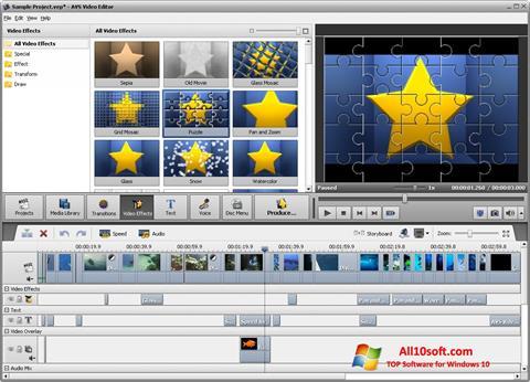 Снимка на екрана AVS Video Editor за Windows 10