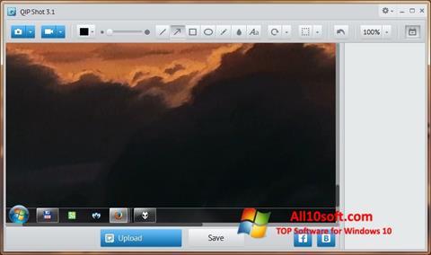 Снимка на екрана QIP Shot за Windows 10