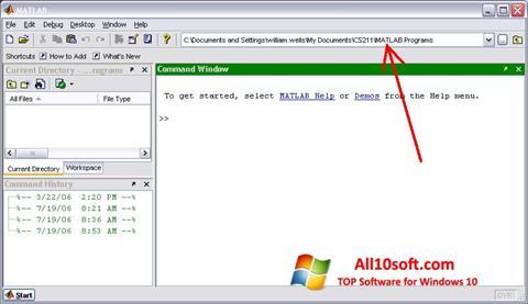 Снимка на екрана MATLAB за Windows 10