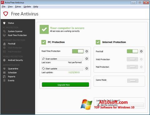 Снимка на екрана Avira Free Antivirus за Windows 10