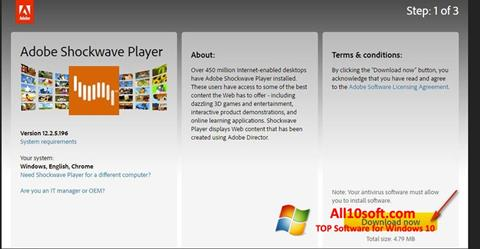 Снимка на екрана Adobe Shockwave Player за Windows 10