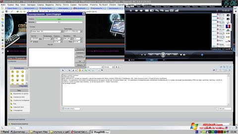 Снимка на екрана ProgDVB за Windows 10