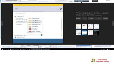 Снимка на екрана R.saver за Windows 10