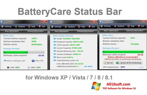 Снимка на екрана BatteryCare за Windows 10