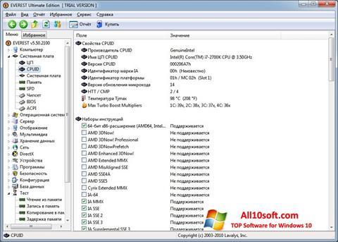 Снимка на екрана EVEREST за Windows 10