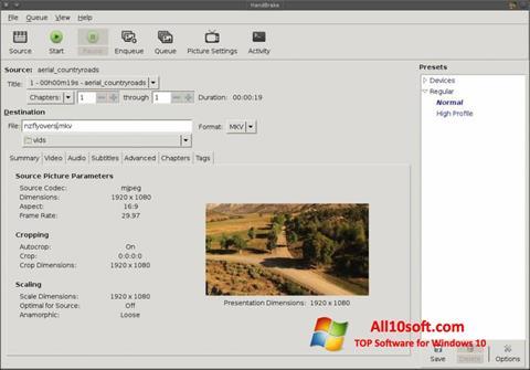 Снимка на екрана HandBrake за Windows 10