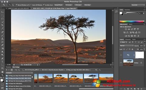 Снимка на екрана Adobe Photoshop за Windows 10