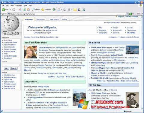 Снимка на екрана Internet Explorer за Windows 10