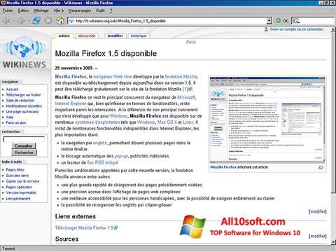 Снимка на екрана Mozilla Firefox за Windows 10