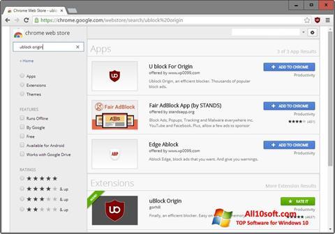 Снимка на екрана uBlock за Windows 10