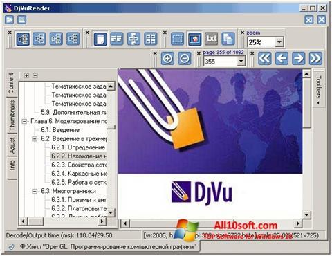 Снимка на екрана DjVu Reader за Windows 10