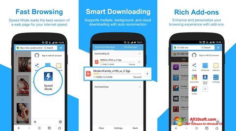 Снимка на екрана UC Browser за Windows 10