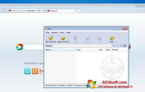 Снимка на екрана jZip за Windows 10