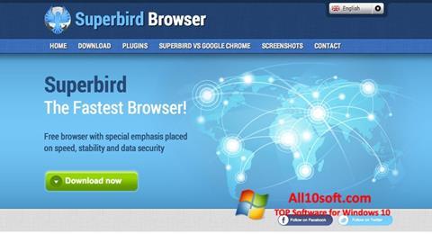Снимка на екрана Superbird за Windows 10