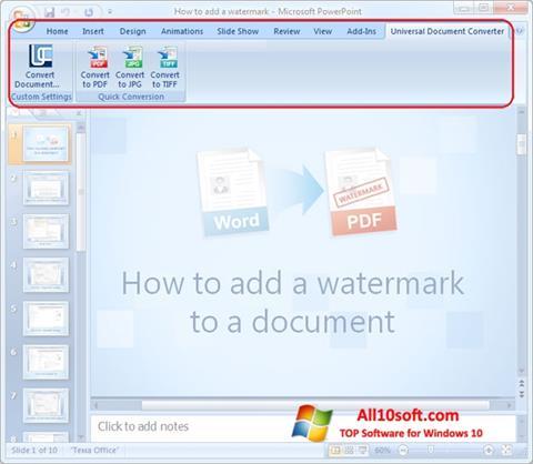 Снимка на екрана Microsoft PowerPoint за Windows 10
