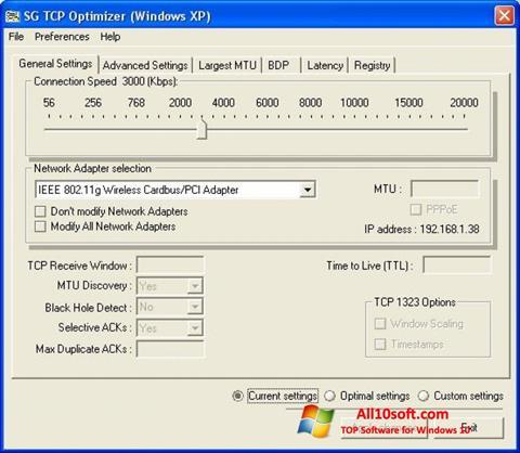 Снимка на екрана TCP Optimizer за Windows 10