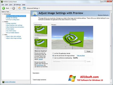 Снимка на екрана NVIDIA ForceWare за Windows 10