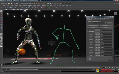 Снимка на екрана Autodesk Maya за Windows 10