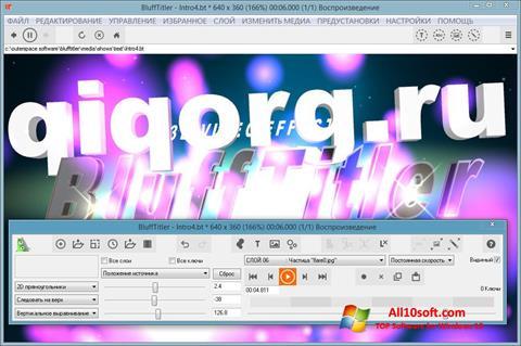 Снимка на екрана BluffTitler за Windows 10